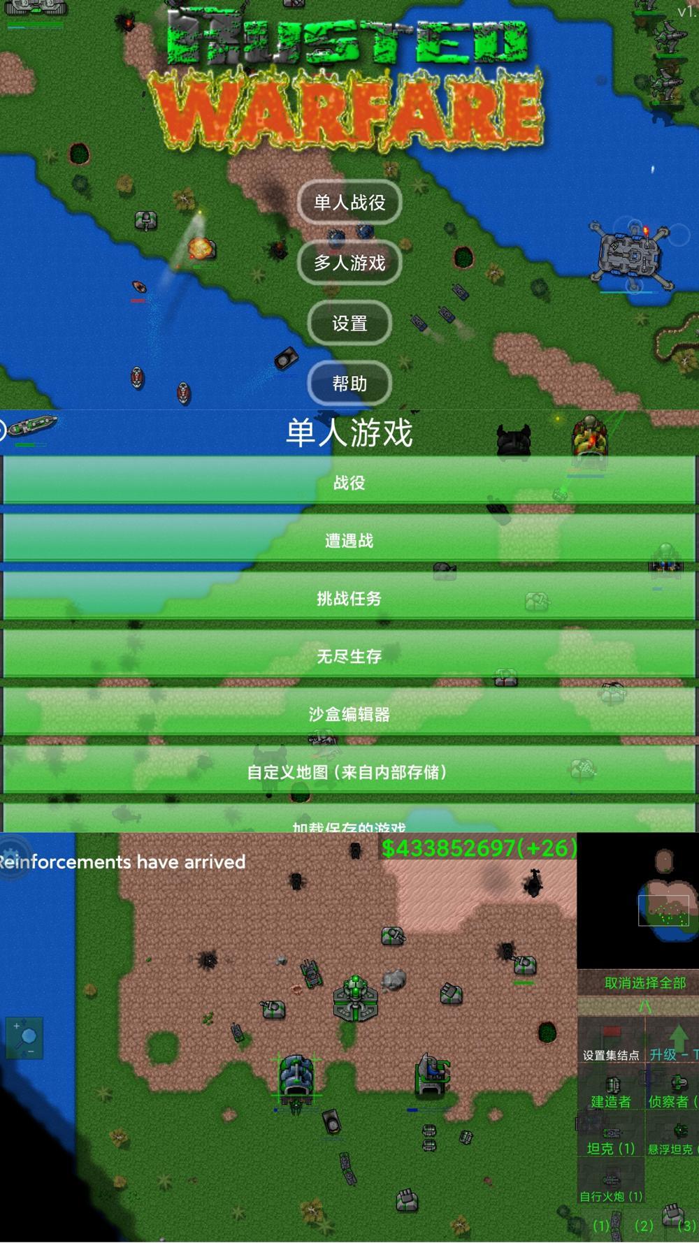 铁锈战争手游下载_铁锈战争安卓版下载