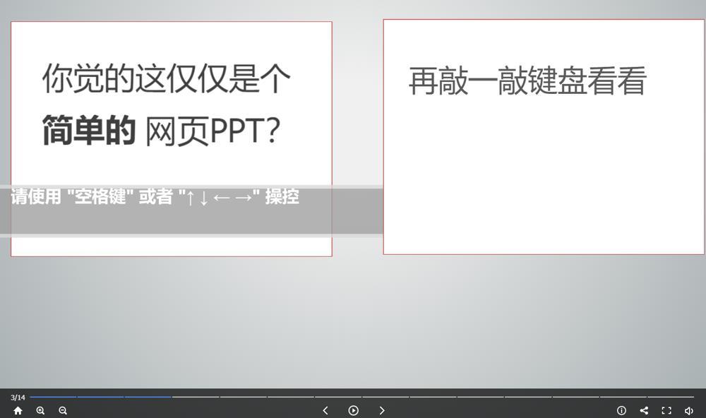 故宫介绍单页html网站源码_据说颜值很高