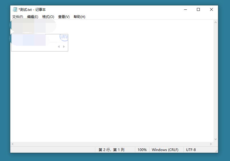 讯飞输入法v3.0 PC纯净版