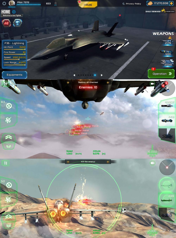 王牌战斗机手游下载-王牌战斗机最新版下载